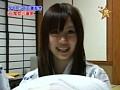 後編 寝起きレポート☆「金星りり編」 サンプル画像 No.6