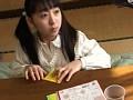 Vol.5 Vanilla Girl/COMPLETE 10 制服図鑑 サンプル画像 No.4
