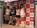 Vol.22 Ten Carat U-15 美少女22人 Special サンプル画像 No.3