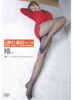 【玲動画】Vol.60-月刊-隆行通信-玲-セクシー