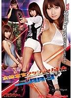【関口帆香動画】女捜査官アクションバトル-秘密女捜査官RR-3のダウンロードページへ
