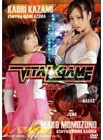 【藤本つかさ動画】VITAL-GAME-ヒーロー・ヒロイン