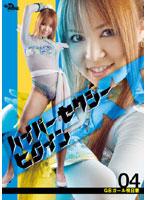 【松岡梨子動画】ハイパーエロ可愛いヒロインNEXT-GBガール明日香