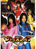 【田中いちえ動画】爆炎戦隊ブレイズファイブ-Pink-特撮