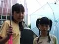 Vol.02 -夢幻美少女戦士- ドリームナイツ サンプル画像 No.3