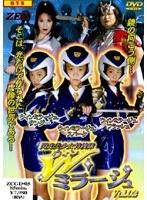 【辻彩加動画】Vol.02-閃光ロリ美少女特捜隊Wミラージュ-特撮