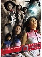 【古崎瞳動画】サイボーグ0.001%WOMAN-mission_01