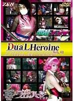 【上原ちなつ動画】Dual-HEROINE-Web.01-ヒーロー・ヒロイン