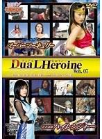 【早川あづさ動画】Dual-HEROINE-Web.07