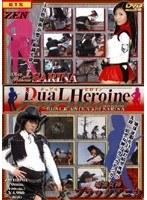 【さいとう真央動画】デュアルヒロイン-暗黒女神ブラックアニカ-スタープリンセスSARINA-特撮