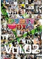 【かすみ果穂動画】Vol.2-かすみTVDX
