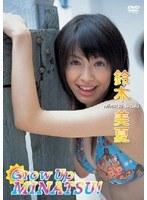 GrowUp MINATSU! 鈴木美夏
