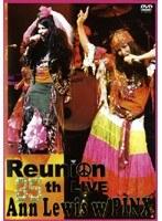 アン・ルイス Reunion 35th LIVE