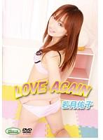 【若月佑子動画】LOVE-AGAIN-若月佑子-ロリ系
