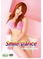 Smile Dance 桜恵梨菜