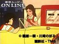 第10話 巨人の星 サンプル画像 No.1
