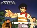 第10話 巨人の星 サンプル画像 No.3