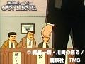 第10話 巨人の星 サンプル画像 No.5