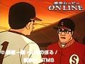 第26話 巨人の星 サンプル画像 No.5