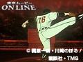 第79話 巨人の星 サンプル画像 No.2