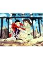 第104話 ルパン三世 (TV第2シリーズ)
