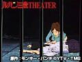 第47話 ルパン三世 (TV第3シリーズ) サンプル画像 No.3