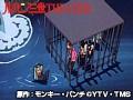 第47話 ルパン三世 (TV第3シリーズ) サンプル画像 No.4