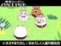第14話 まめうしくん (無料) サンプル画像 No.2
