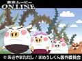 第14話 まめうしくん (無料) サンプル画像 No.3