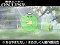 第14話 まめうしくん (無料) サンプル画像 No.5