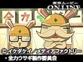 第1話?第2話 全力ウサギ(無料) サンプル画像 No.2