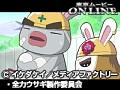第1話?第2話 全力ウサギ(無料) サンプル画像 No.3