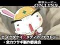 第1話?第2話 全力ウサギ(無料) サンプル画像 No.5