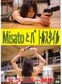 Misatoとバトルスタイル