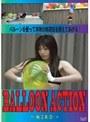 BALLOON ACTION MIRO