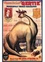 恐竜ガーティ