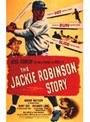 ジャッキー・ロビンソン物語