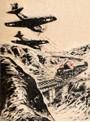 日本低空襲