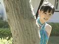 まえまえの幸せ島 吉川茉絵 サンプル画像 No.4