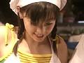 まえまえの幸せ島 吉川茉絵 サンプル画像 No.5