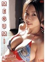 【MEGUMI Affinity 動画】Affinity-MEGUMI-セクシー