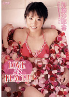【加藤沙耶香動画】グラビアアイドルワン-LOVE-38-PEACE!!!-加藤沙耶香-美少女