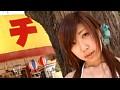 山口リサ 18歳 「ぐちこの沖縄」 サンプル画像 No.5