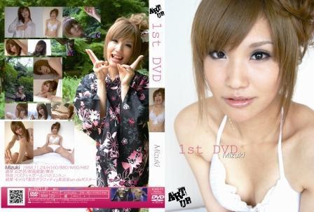 1st DVD Mizuki