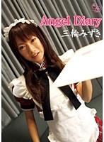 Angel Diary 三輪みずき