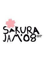 SAKURA JAM '08