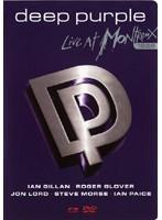 Deep Purple Live at Montreux