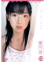 VOL.5 FANCY IDOL ピーチミント 愛川冴