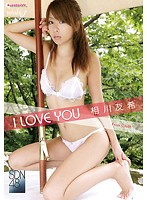 【相川友希動画】I-LOVE-YOU-相川友希-水着