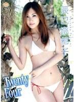 【twenty four辰巳奈都子】Twenty-Four-辰巳奈都子-セクシー
